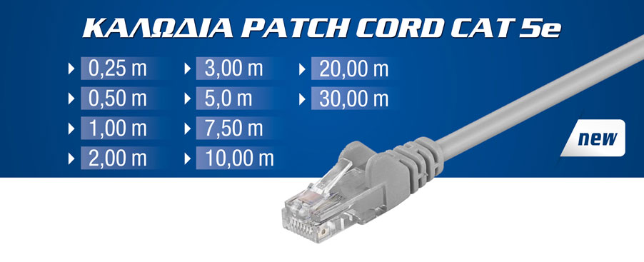 PATCH CORD CAT 5e