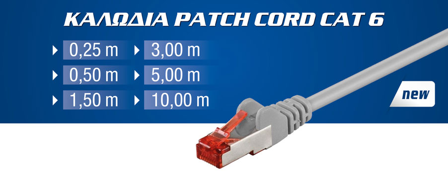 PATCH CORD CAT 6